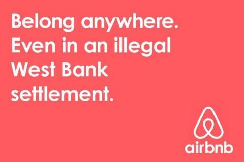 airbnbisrael